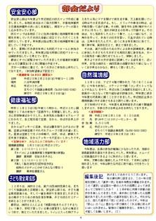 ichinobe34-4s